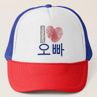 Casquette J'aime l'ami coréen bleu et rouge de coeur de 오빠