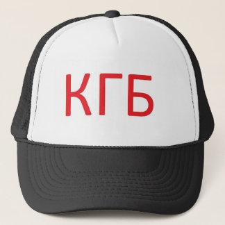 Casquette KGB Je voudrais mettre cela sur écoute