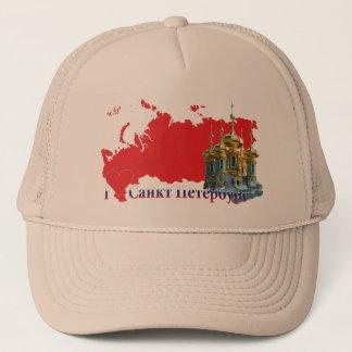 Casquette La Russie - Russia St. Peters-château Cap