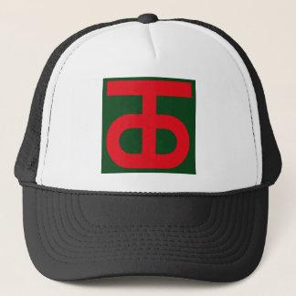 Casquette quatre-vingt-dixième Division d'infanterie