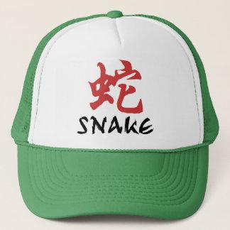 Casquette Serpent chinois de zodiaque