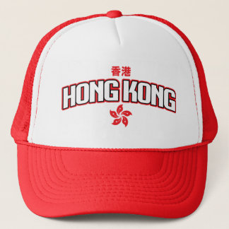 "Casquette Ville chinoise Hong Kong ""équipe """