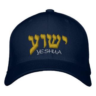Chapeau de Yeshua - Yeshua est Jésus dans l'hébreu Casquettes Brodées