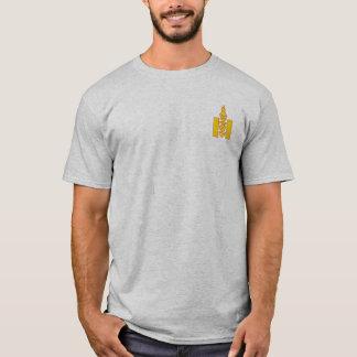 Chemise de Subutai T-shirt