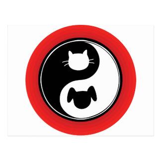 Chien de chat de Yin Yang Carte Postale