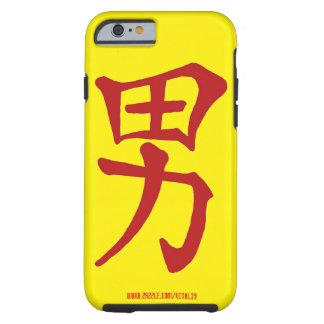 Chinees karakter voor het ontwerp van het tough iPhone 6 hoesje