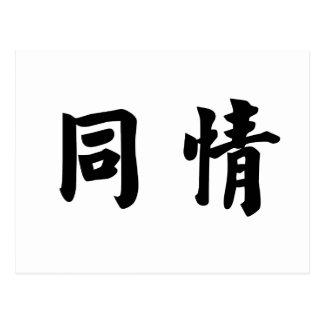 Chinees Symbool voor medeleven Wens Kaarten