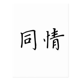 Chinees Symbool voor medeleven Wens Kaart
