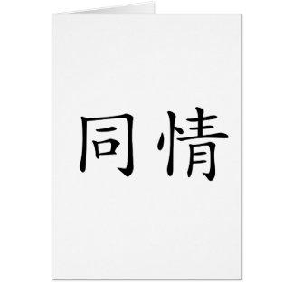 Chinees Symbool voor medeleven Kaart