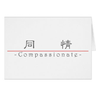 Chinees woord voor Medelevende 10115_2.pdf Wenskaarten
