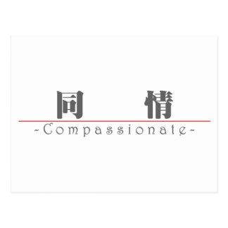 Chinees woord voor Medelevende 10115_3 pdf Wens Kaarten
