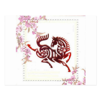 Chinois Papercuts - cheval Carte Postale