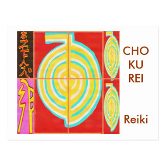CHO KU REI - Reiki Carte Postale