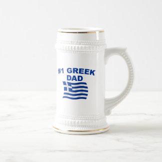 Chope À Bière Papa du Grec #1