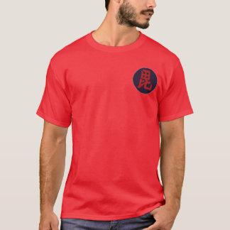 Clan d'Uesugi T-shirt