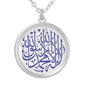 Collier Calligraphie de musulmans de l'Islam d'Allah
