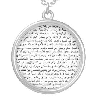Collier conte de 1001 nuits dans l'écriture arabe oriental