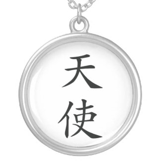 symbole kanji colliers symbole kanji pendentifs symbole kanji bijouterie. Black Bedroom Furniture Sets. Home Design Ideas