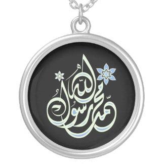 Collier Muhammad Rasul Allah - calligraphie islamique