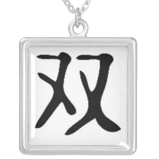 Collier Symbole jumeau chinois