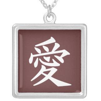 Collier Symbole pour l'amour