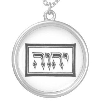 Collier YHWH le nom divin de Dieu