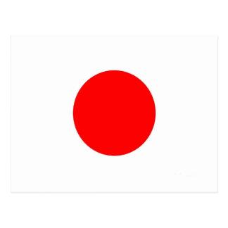 Conceptions de drapeau du Japon Cartes Postales