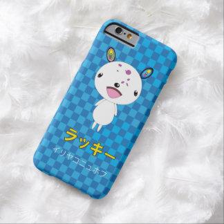 Coque Barely There iPhone 6 Chiot chanceux par le konyukhov d'ilya