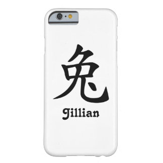 Coque Barely There iPhone 6 Zodiaque chinois - lapin - noir