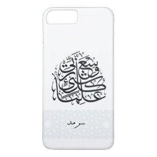 coque iphone 8 plus arabe
