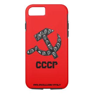 coque iphone 8 urss
