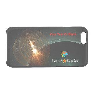 Coque iPhone 6/6S L'alunissage russe