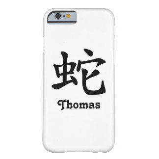 Coque iPhone 6 Barely There Zodiaque chinois - serpent - noir