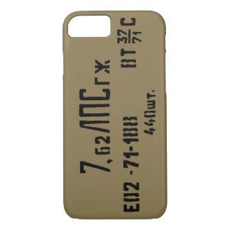 Coque iPhone 7 Boîte de Spam de munitions d'AK-47 7.62x39