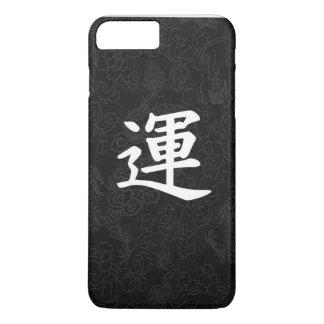 Coque iPhone 8 Plus/7 Plus Dragon japonais de noir de calligraphie de kanji