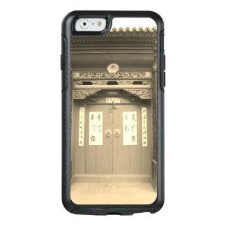 Coque OtterBox iPhone 6/6s Porte et calligraphie en bois traditionnelles