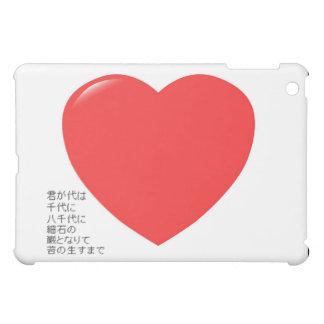 Coque Pour iPad Mini Hearts~4~Japan