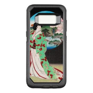 Coque Samsung Galaxy S8 Par OtterBox Commuter Art classique japonais oriental frais de dame de
