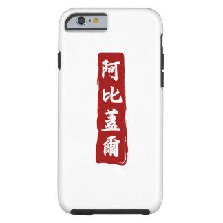 Coque Tough iPhone 6 Abigaïl a traduit à de beaux Glyphs chinois