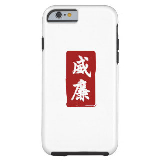 Coque Tough iPhone 6 William a traduit à de beaux Glyphs chinois
