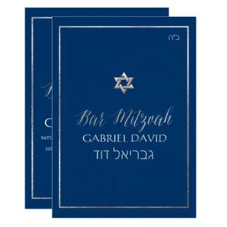 Couleur classique de Mitzvah Silver/DIY de barre Carton D'invitation 12,7 Cm X 17,78 Cm
