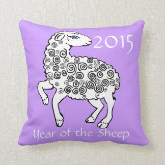 Coussin 2015 ans de l'art populaire chinois de zodiaque de