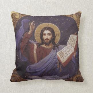 Coussin de bible de Jésus