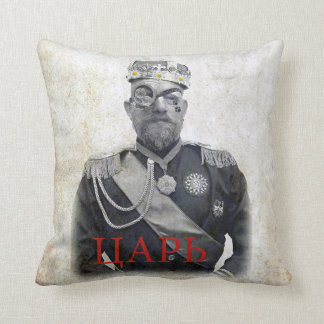 Coussin vintage de tsar de style !