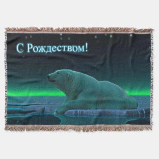 Couverture S Rozhdestvom - ours blanc de bord de glace