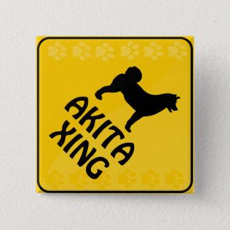 Croisement d'Akita [Xing] Badge Carré 5 Cm