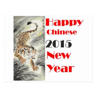 Cycle animal de zodiaque de nouvelle année cartes postales