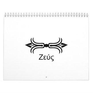 De bliksembout van Zeus (Griekse Doopvont) Kalender