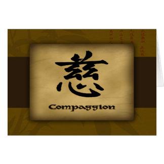 De Chinese Wenskaarten van het medeleven