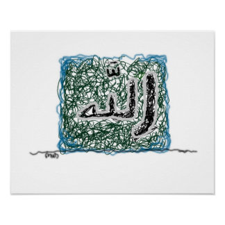 Dessin islamique contemporain d'art moderne